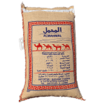 Almahmal-Indian-Sella-Basmati-Rice-details