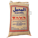 Almahmal-Indian-Sella-Basmati-Rice (2)