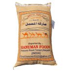 Almahmal-Indian-Sella-Basmati-Rice-creamy
